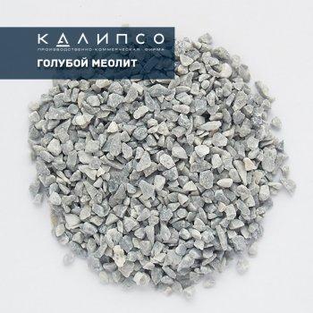 Голубой меолит Мраморная каменная крошка 1-3 мм