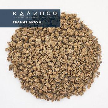 Гранит Браун Фракция гранитной каменной крошки 1-4 мм, новый иинтересный цвет гранита в нашей коллекции.