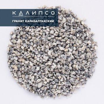 ГРАНИТ КАРАБАЛТАКСКИЙ Гранитная каменная крошка фракции 1-3 мм. Классический цвет гранита светлый с равномерными серыми пятнышками.