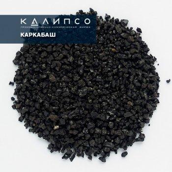КАРКАБАШ Черная каменная крошка с глянцевым блеском. Фракция 1-3 мм.