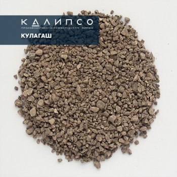 Кулагаш Каменная крошка фракции 1-3 мм