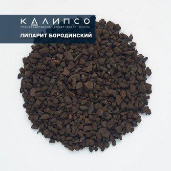 ЛИПАРИТ БОРОДИНСКИЙ Каменная крошка фракции 1-3 мм