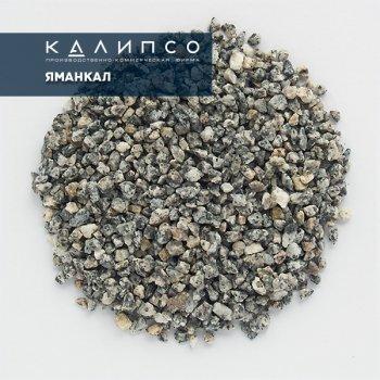 Яманкал Каменная крошка фракции 1-3 мм